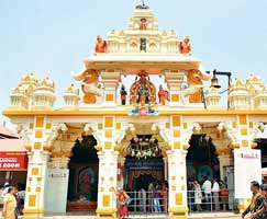 Udupi Travel Package