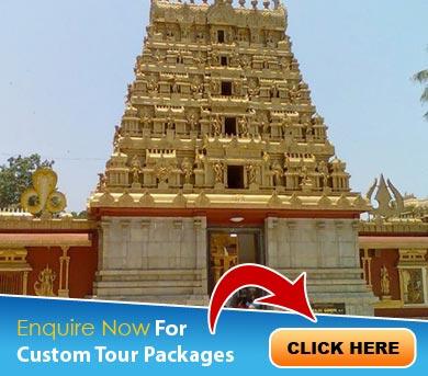 Udupi Tour Packages